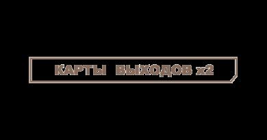 карты выходов метро 2033 вк