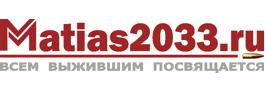 Matias2033