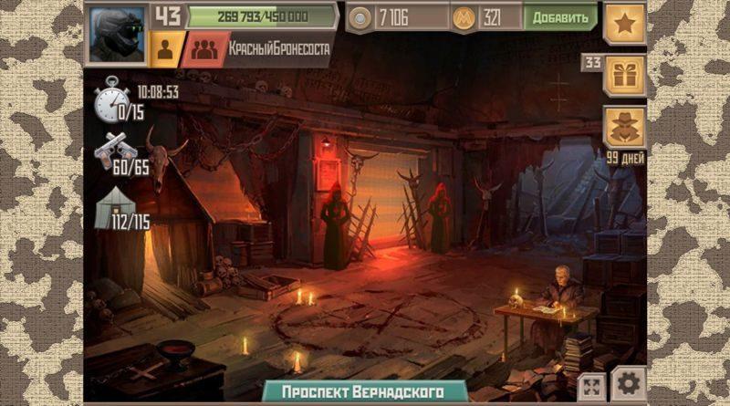 Проспект Вернадского метро 2033 вк