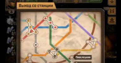 матиас метро 2 серия