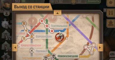 матиас метро 5 серия