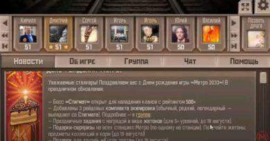 матиас метро серия 15