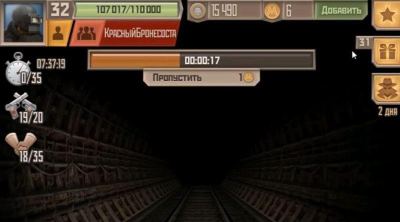 матиас метро серия 40