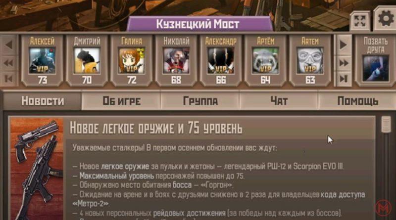 матиас метро 44 серия