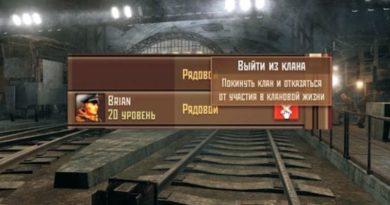 брайн метро 45 серия