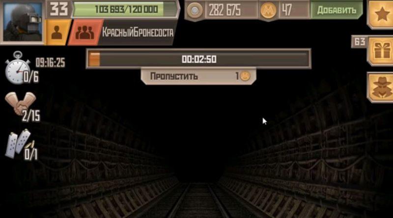 матиас метро серия 54