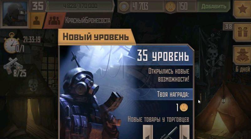 матиас метро 71 серия
