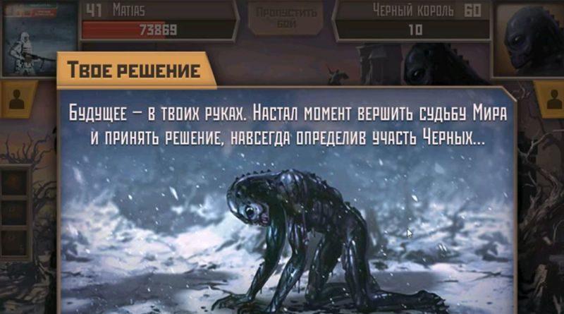 матиас метро 164 серия