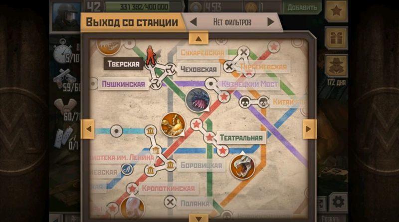 матиас метро 184 серия
