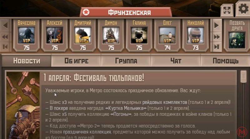 матиас метро 210 серия