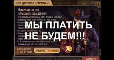 матиас метро 211 серия